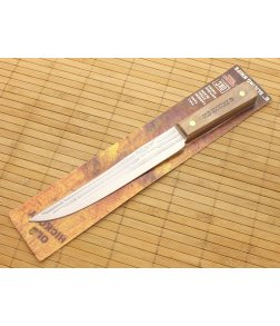 Old Hickory Slicing Knife